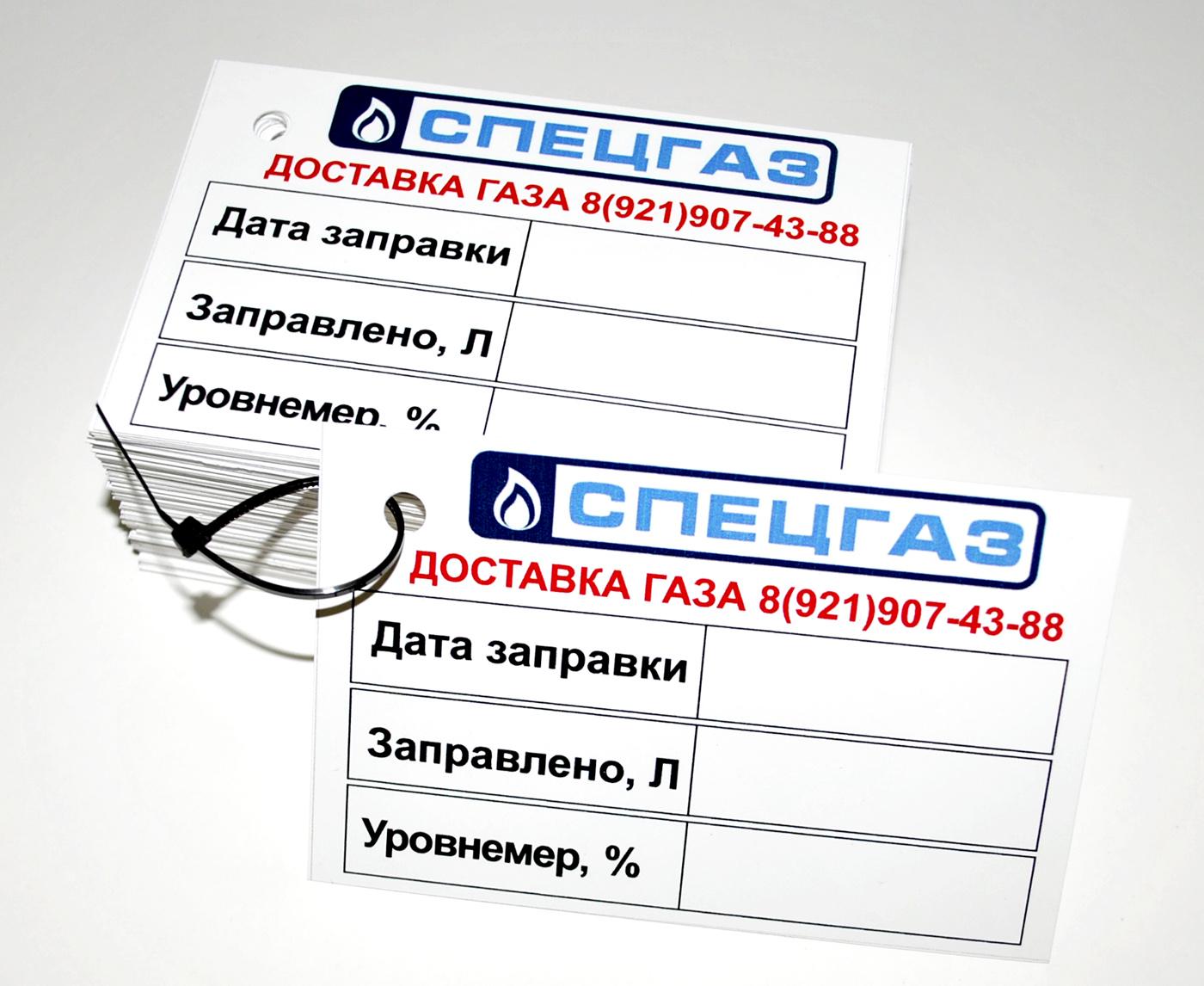 Производство самоклеящихся этикеток в белгороде